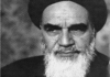 ISLAMIC SOLIDARITY IN INFRA-NATIONAL THOUGHTS OF IMAM KHOMEINI